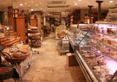 Restaurant Libanais Paris Livraison